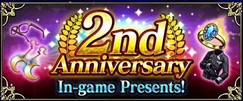 FFBE 2nd Anniversary Events and Rewards