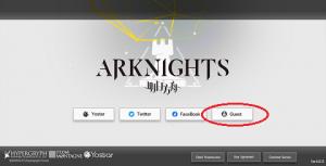 Arknights reroll guide